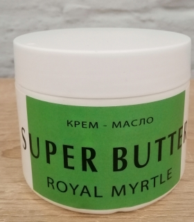 Super Butter Mirtle 300 мл.